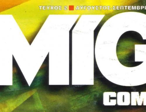 Προστέθηκαν τα Amiga Computing, Amiga Professional, CD-Show, Micro & Computer Age